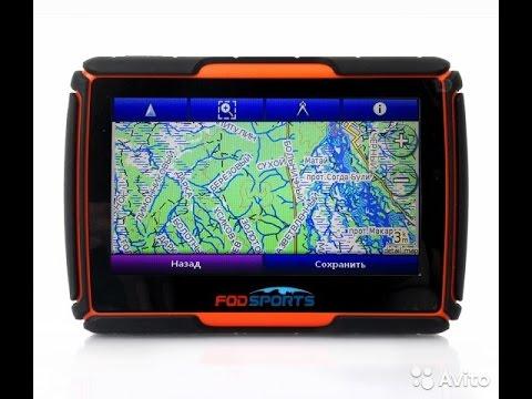 купить навигаторы гармин для охоты и рыбалки