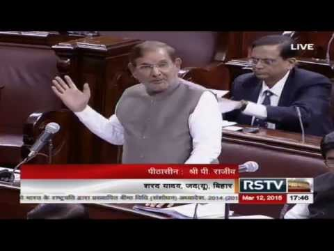 Sharad Yadav comments on The Insurance Laws (Amendment) Bill, 2015