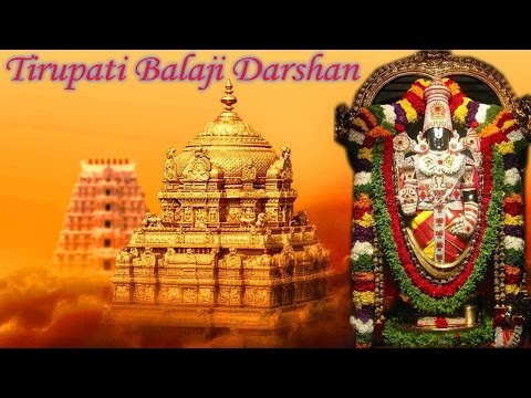 Holy Places - Tirupati Balaji Darshan video