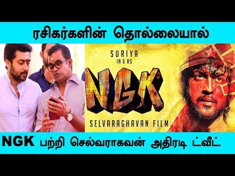 Selvaraghavan Humble Request For Surya Fans | #NGK #Suriya #Selvaraghavan #Kollywood