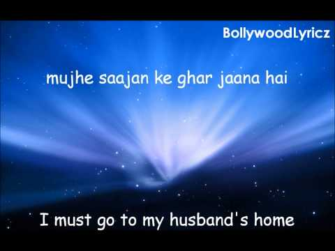 Saajan Ke Ghar Jaana Hai [english Translation] Lyrics video