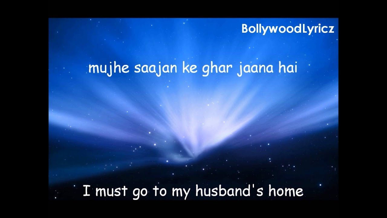 Saajan Ke Ghar Movie Songs Pk Saath Nibhana Saathiya Serial