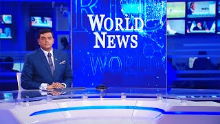 Ada Derana World News | 23rd November 2020