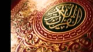Quran Audio English Translation Only Chapter 35 114Faatir The Originator