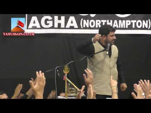 Allama Asif Raza Alvi (Faisalabad) - AGHA - Northampton (UK) - 24th July 2016