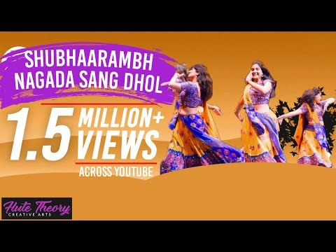 Shubhaarambh & Nagada Sang Dhol video