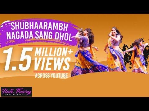Shubhaarambh & Nagada Sang Dhol video