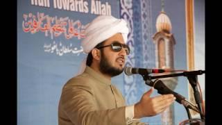 Sahibzada Sultan Ahmad Ali Mianwali Khitab 18 January 2017