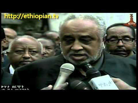Al Amoudi finally pays tribute to Meles Zenawi 10 days after his death is announced