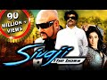sivaji-the-boss-sivaji-hindi-dubbed-full-movie-rajinikanth-shriya-saran