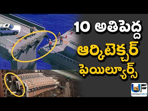 10 Biggest and Costliest Architecture Failures Around the World | Tiny Mistakes Became Costliest