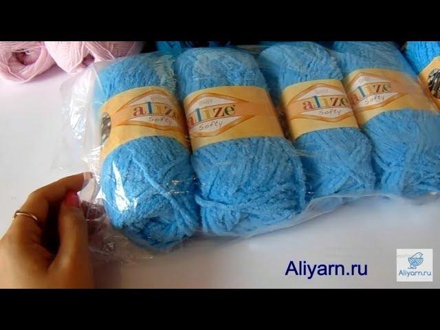 Заказ пряжи в магазине Aliyarn.ru