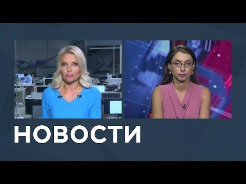 Встреча двух Корей, смерть маскировщика блокадного Ленинграда и экс-адвокат Трампа под подозрением
