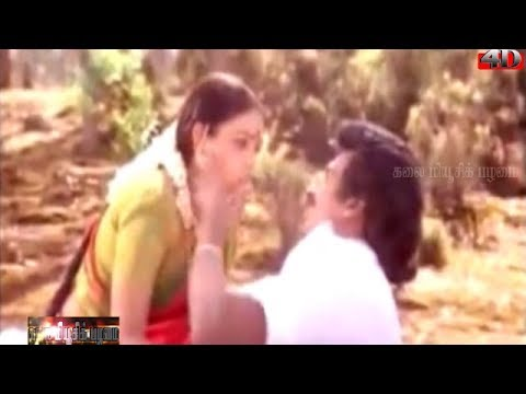 Mannavane Mannavane (kottai Vasal)- 4d & Hd video