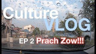 ขบวนสรงน้ำพระ ปี๋ใหม่เมือง สงกรานต์ลำพูน ll Culture VLOG ep2