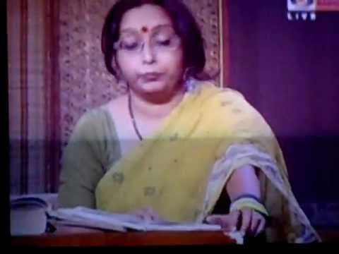 Puratoni Agomoni Gaan By Chandana Mitra video