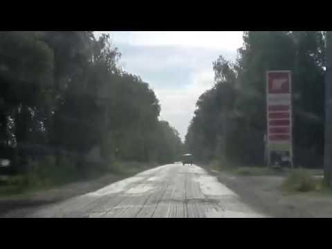 Прибрежный Самарская область.