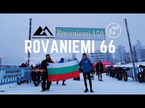 Rovaniemi 66 km 2020 Ultra Race in Lapland (soon EN subtitles)