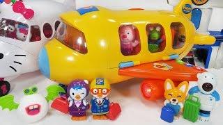 뽀로로 떴다 비행기 스튜어디스 패티 조종사 뽀로로 친구들아 여행가자 장난감 Pororo Airlines Playset Airplane Toys