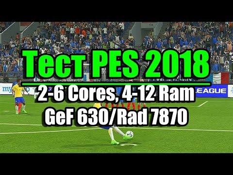 Тест PES 2018 на слабом ПК (2-6 Cores, 4-12 Ram, GeForce GT630(1 Gb)/Radeon HD 7870(2 Gb))