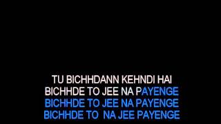 Son Of Sardar - Bichhdan Karaoke Son of Sardar Hindi Karaoke