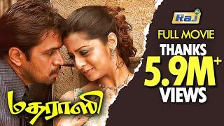 Madrasi Full movie HD   Arjun Action Movie   Arjun, Vivek Superhit Movie
