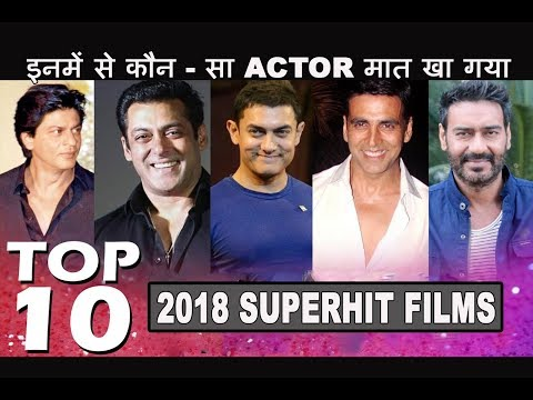 Bollywood Cults | Top 10 Movies | 2018 | Salman, Aamir, Shahrukh, Ajay , Akshay Kumar |