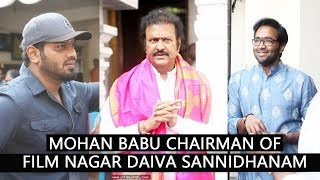 Dr. M Mohan Babu Garu will be Taking oath as Chairman of Film Nagar Daiva Sannidhanam
