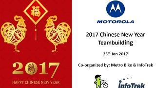 2017 Motorola CNY Penang Teambuilding