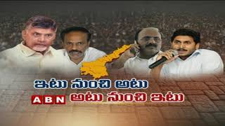 Dicussion | Political Migrations in AP | Part -2