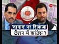 ED Raids Congress Leader Jagdish Sharma S Home mp3