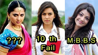 Shocking Education of South Indian Actress | 2018