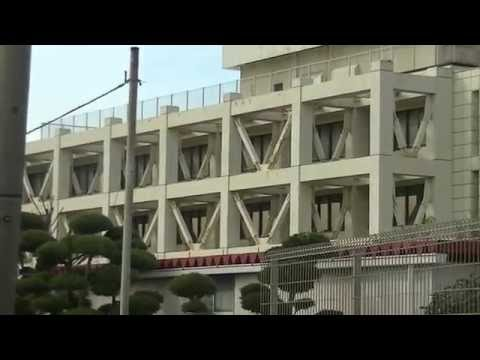 Earthquake Reinforcements On Buildings In Japan