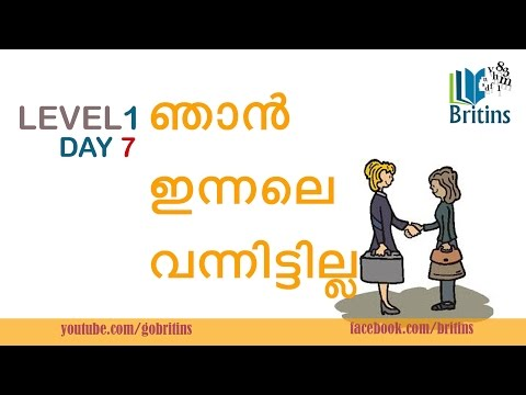 Spoken English In Malayalam- Level 1, Day 7 video