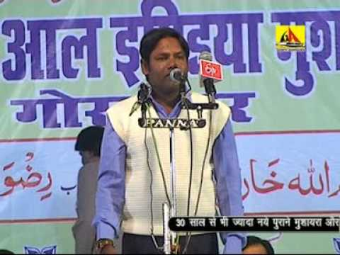 Altaf Zia- Gorakhpur- All India Mushaira Wa Kavi Samellan 2014 video