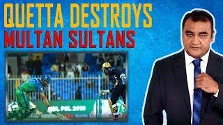 Quetta Destroys Multan Waheed Khan Live Analysis   G Sports PSL Special