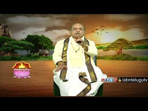 Garikapati Narasimha Rao About God   Nava Jeevana Vedam   Episode 1507   ABN Telugu