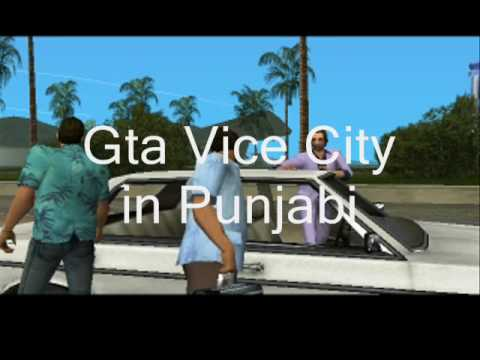 show all gta punjab codes Find all our grand theft auto: san andreas cheats for playstation 2 plus great forums, game help and a special question and answer system  hints and codes .
