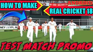 HOW TO MAKE TEST MATCH PROMO IN REAL CRICKET 18....#TESTMATCH #RC18 #CRICKET #PROMO