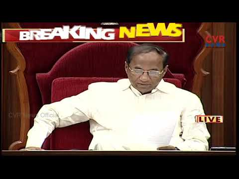 Andhra Pradesh Assembly Sessions LIVE | APAssembly | Day 1 | CVR NEWS