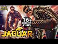 Jaguar Full Movie | Hindi Dubbed Movies 2018 Full Movie | Action Movies