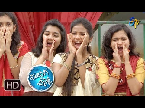 Panduga Chesko | 10th September 2018 | Full Episode | ETV Telugu