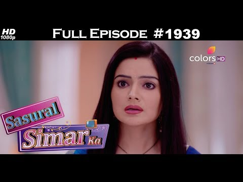 Sasural Simar Ka - 22nd September 2017 - ससुराल सिमर का - Full Episode thumbnail