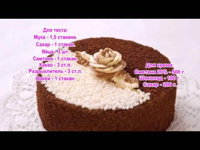 Рецепты армянских тортов день ночьс фото