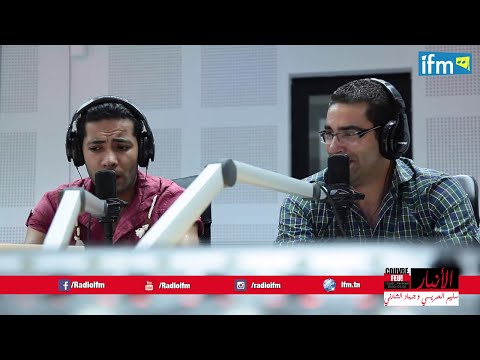 Al Anbar avec Slayem et Jihed - 23-09-2014
