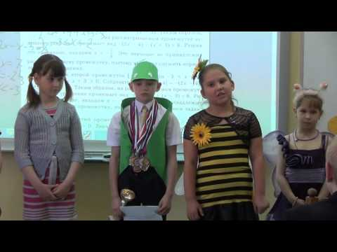 "2 ""А"" класс. День гимназиста 2014. РЕКЛАМА"