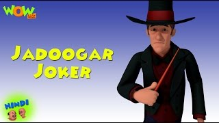 Jadoogar Joker - Motu Patlu in Hindi WITH ENGLISH, SPANISH & FRENCH SUBTITLES