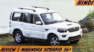 MAHINDRA SCORPIO S6+ REVIEW| LEGENDARY SUV | SECOND HAND CHEAP CAR MARKEY