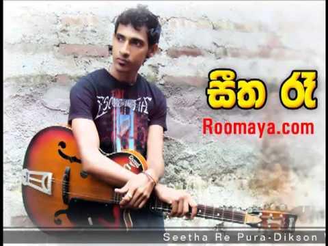 Seetha Raa Pura Awe Ma Soya Dikson Withanage Roomaya Com video