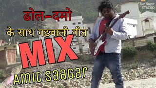 Dhol - Damo & Guitar Mix By Amit Sagar
